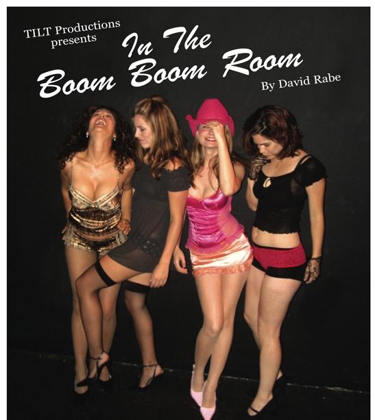 08_boom_boom